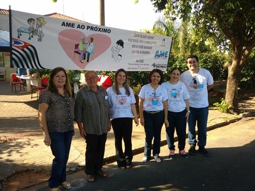 Visita de equipe do AME na Unidade Básica de Saúde Mario Evaristo Tadei